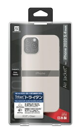 パワーサポート POWER SUPPORT iPhone 12 mini 5.4インチ対応 Air jacket Clear POWER SUPPORT(パワーサポート) クリア PPBY-71