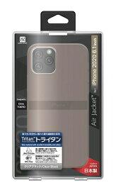 パワーサポート POWER SUPPORT iPhone 12/12 Pro 6.1インチ対応ケース Air jacket Clear Black POWER SUPPORT(パワーサポート) クリアブラック PPBK-73