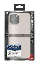 パワーサポート POWER SUPPORT iPhone 12 Pro Max 6.7インチ対応ケース Air jacket Clear POWER SUPPORT(パワーサポート) クリア PPBC-71