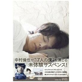ハピネット Happinet 水曜日が消えた 豪華盤【DVD】