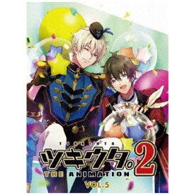 【2021年05月28日発売】 ムービック movic ツキウタ。 THE ANIMATION2 第5巻【DVD】