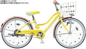 ブリヂストン BRIDGESTONE 22型 子供用自転車 ワイルドベリー(レモンポップ/シングルシフト) WB201【2021年モデル】【組立商品につき返品不可】 【代金引換配送不可】