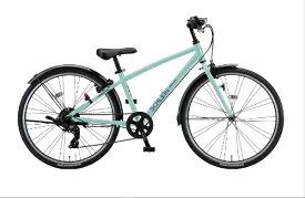 ブリヂストン BRIDGESTONE 24型 子供用自転車 シュライン(E.Xミストグリーン/外装7段変速) SHL41【2021年モデル】【組立商品につき返品不可】 【代金引換配送不可】