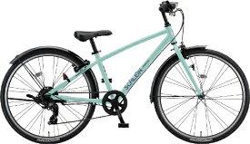 ブリヂストン BRIDGESTONE 26型 子供用自転車 シュライン(E.Xミストグリーン/外装7段変速) SHL61【2021年モデル】【組立商品につき返品不可】 【代金引換配送不可】