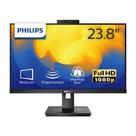フィリップス PHILIPS PCモニター ブラック 242B1H/11 [23.8型 /フルHD(1920×1080) /ワイド]