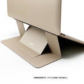 MOFT モフト ノートパソコンスタンド[11.6インチ〜15.6インチ] ベンチレータホール付き ゴールド MS006-M-GOL-EN01