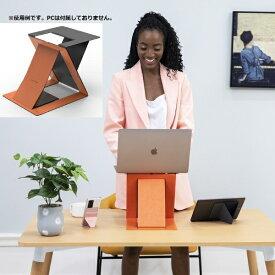 MOFT モフト ノートパソコン / タブレットPCスタンド[幅 27.9cm] スタンディングデスク機能 オレンジ MS015-1-GYOG-01