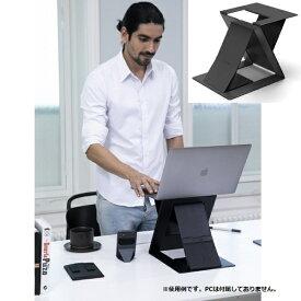 MOFT モフト ノートパソコン / タブレットPCスタンド[幅 27.9cm] スタンディングデスク機能 ブラック MS015-1-BK-01