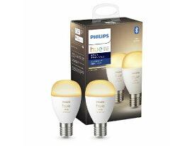 フィリップス PHILIPS PHILIPS Hue ホワイトグラデーションシングルランプE17 2個セット Bluetooth + Zigbee PLH46GW