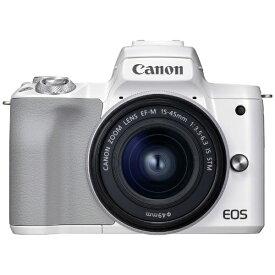 キヤノン CANON EOS Kiss M2 ミラーレス一眼カメラ EF-M15-45 IS STM レンズキット ホワイト EOSKISSM2WH1545ISLK [ズームレンズ]【point_rb】