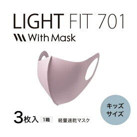 MTG マスク LIGHT FIT 701-K  ピンク/ ライトフィット 701-K ピンク With Mask EO-AC05A