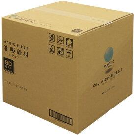エムテックス エムテックス マジックファイバー油吸着材 シートタイプ  30X30cm(50枚入) MFO30S-50