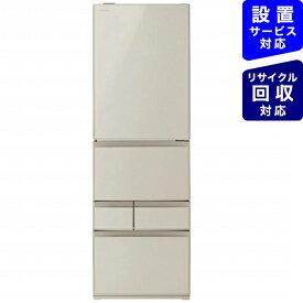 東芝 TOSHIBA 冷蔵庫 VEGETA(ベジータ)GXVシリーズ サテンゴールド GR-S41GXVL-EC [5ドア /左開きタイプ /411L]《基本設置料金セット》