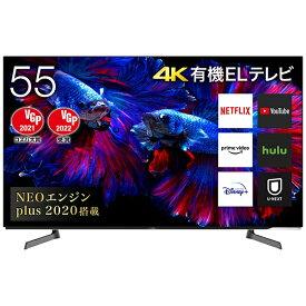ハイセンス Hisense 有機ELテレビ X8Fシリーズ 55X8F [55V型 /4K対応 /BS・CS 4Kチューナー内蔵 /YouTube対応][テレビ 55型 55インチ]