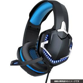 サイバーガジェット CYBER Gadget PS5用 ゲーミングヘッドセットハイグレード ブラック CY-P5GMHSHG-BK【PS5/PS4】 【代金引換配送不可】