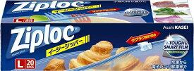 旭化成ホームプロダクツ Asahi KASEI Ziploc(ジップロック)イージージッパー L 20枚