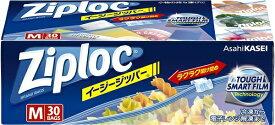 旭化成ホームプロダクツ Asahi KASEI Ziploc(ジップロック)イージージッパー M 30枚