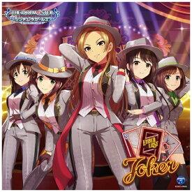 日本コロムビア NIPPON COLUMBIA (ゲーム・ミュージック)/ THE IDOLM@STER CINDERELLA GIRLS STARLIGHT MASTER GOLD RUSH! 03 Joker【CD】 【代金引換配送不可】