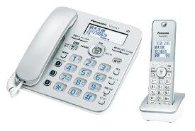 パナソニック Panasonic コードレス電話機 RU・RU・RU(ル・ル・ル) シルバー VE-GZ32DL-S [子機1台 /コードレス]
