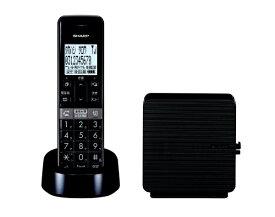 シャープ SHARP コードレス電話機 ブラウン JD-SF2CL-T [子機なし /コードレス]