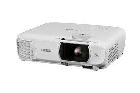 エプソン EPSON ホームプロジェクター dreamio(ドリーミオ) EH-TW750