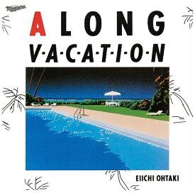 ソニーミュージックマーケティング 大滝詠一/ A LONG VACATION 40th Anniversary Edition【CD】