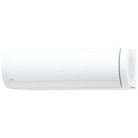 富士通ゼネラル FUJITSU GENERAL 【標準工事費込み】エアコン 2021年 nocria(ノクリア)Xシリーズ ホワイト AS-X221L-W [おもに6畳用 /100V]【zero_emi】