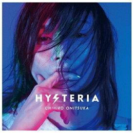 ビクターエンタテインメント Victor Entertainment 鬼束ちひろ/ HYSTERIA 初回限定盤【CD】