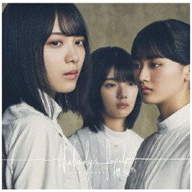 ソニーミュージックマーケティング 櫻坂46/ Nobody's fault 初回仕様限定盤TYPE-A【CD】