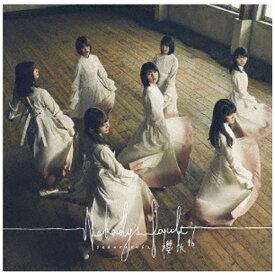 ソニーミュージックマーケティング 櫻坂46/ Nobody's fault 初回仕様限定盤TYPE-D【CD】