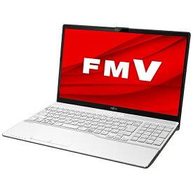 富士通 FUJITSU FMVA50E3W ノートパソコン LIFEBOOK AH50/E3 プレミアムホワイト [15.6型 /AMD Ryzen 7 /SSD:256GB /メモリ:8GB /2020年冬モデル]