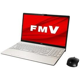 富士通 FUJITSU FMVA53E3G ノートパソコン LIFEBOOK AH53/E3 シャンパンゴールド [15.6型 /intel Core i7 /SSD:512GB /メモリ:8GB /2020年冬モデル]