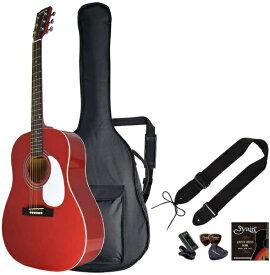 Sepia Crue セピアクルー アコースティックギター ライトセット ラウンドショルダータイプ Wine Red