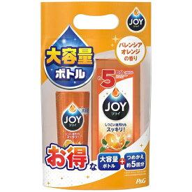P&G ピーアンドジー JOY(ジョイ) コンパクト バレンシアオレンジの香り 大容量ボトル+つめかえ用特大