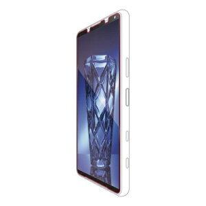 エレコム ELECOM Xperia 5 II ガラスフィルム フルカバー ブルーライトカット 0.33mm ブラック PM-X203FLGGRBLB