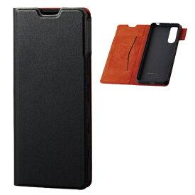 エレコム ELECOM Xperia 5 II レザーケース 手帳型 UltraSlim 薄型 磁石付き ブラック PM-X203PLFUBK