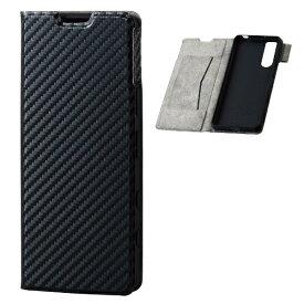エレコム ELECOM Xperia 5 II レザーケース 手帳型 UltraSlim 薄型 磁石付き カーボン調(ブラック) PM-X203PLFUCB