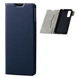 エレコム ELECOM Xperia 5 II レザーケース 手帳型 UltraSlim 薄型 磁石付き ネイビー PM-X203PLFUNV