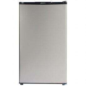 デバイスタイル deviceSTYLE 冷凍庫 シャンパンゴールド DF-U60B-N [1ドア /右開きタイプ /60L]