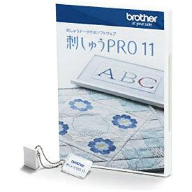【2020年10月】 ブラザー brother PC刺しゅうデータ作成ソフトウェア 刺繍PRO11