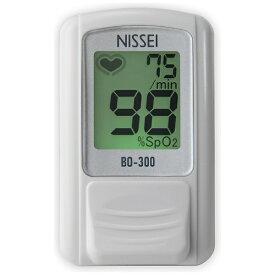 日本精密測器 NISSEI 【日本製】パルスオキシメータ BO-300 ライトシルバー