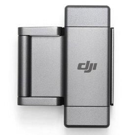 DJI ディージェイアイ DJI Pocket 2 Phone Clip OP2P07