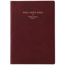 日本能率協会マネジメントセンター 7331. NOLTY(ノルティ) 能率手帳 メモリー 3年日誌(エンジ)[2021年1月始まり]