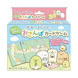 はなやま Hanayama すみっコぐらし つなげてあそぼう!おさんぽカードゲーム