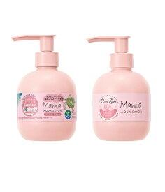アクアシャボン AQUA SAVON ママ アクア シャボン サンゴにも優しいUVミルク 90g