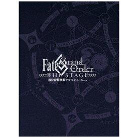 【2021年04月28日発売】 ソニーミュージックマーケティング Fate/Grand Order THE STAGE -冠位時間神殿ソロモン- 完全生産限定版【ブルーレイ】