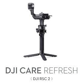 DJI ディージェイアイ Card DJI Care Refresh (DJI RSC 2) JP CARSC2
