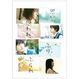 【2021年01月20日発売】 東宝 思い、思われ、ふり、ふられ スペシャル・エディション【DVD】