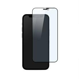 OWLTECH オウルテック iPhone 12 mini 5.4インチ対応 貼りミスゼロ全面保護ガラス マット・ブルーライトカット