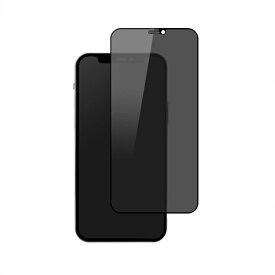 OWLTECH オウルテック iPhone 12/12 Pro 6.1インチ対応 貼りミスゼロ全面保護ガラス のぞき見防止